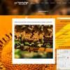 "Pčelarska Udruga ""Bagrem"" iz Daruvara"